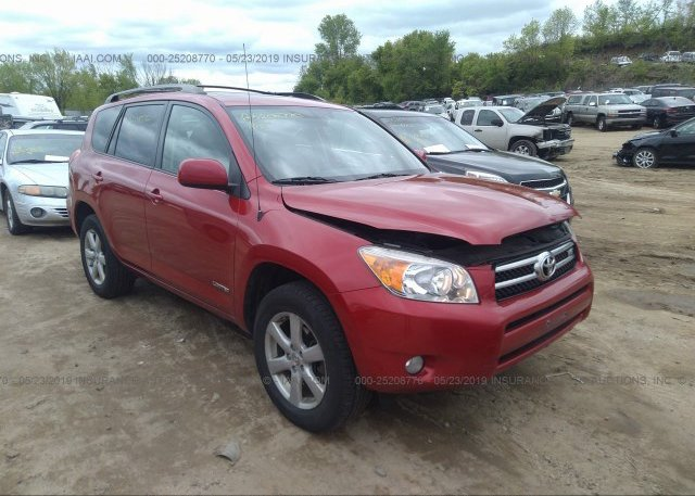 Inventory #985581747 2007 Toyota RAV4