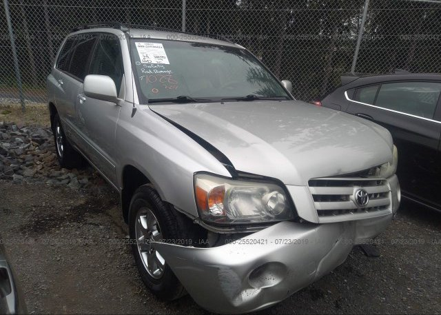 Inventory #717926291 2006 Toyota HIGHLANDER