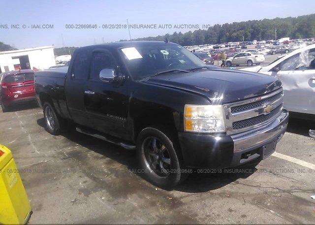 Inventory #856543174 2008 Chevrolet SILVERADO