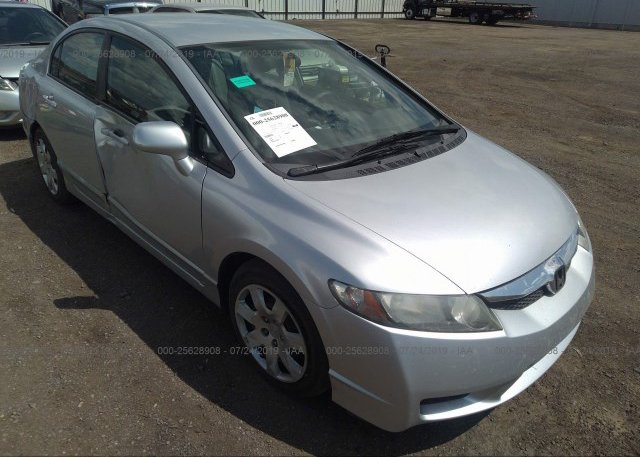 Inventory #199947400 2010 Honda CIVIC