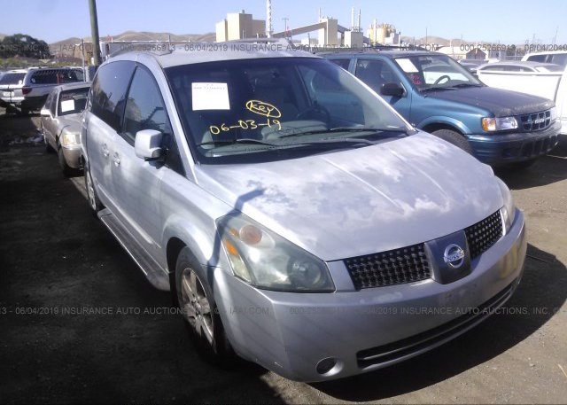 Inventory #944361664 2004 Nissan QUEST
