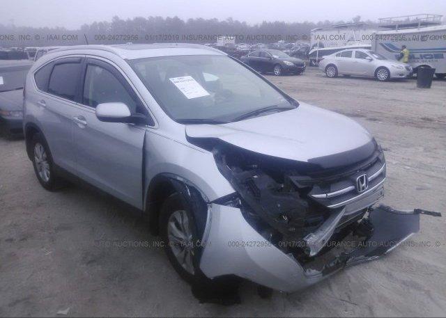 Inventory #338550978 2014 Honda CR-V