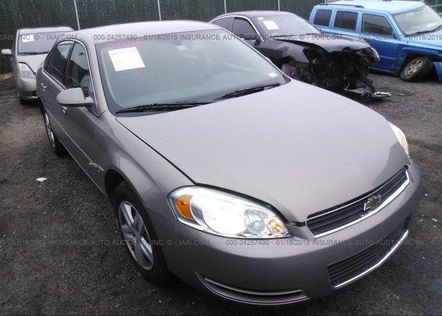 Inventory #361103634 2006 Chevrolet IMPALA