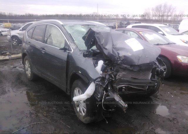 Inventory #923659684 2014 Honda CR-V