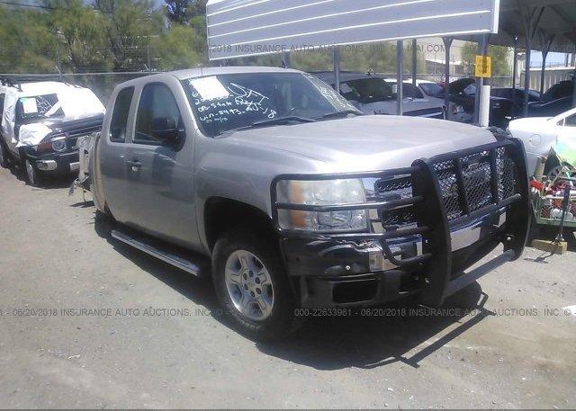 Inventory #562325442 2008 Chevrolet SILVERADO