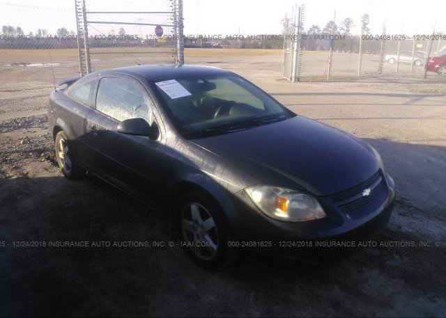 Inventory #253275471 2008 Chevrolet COBALT