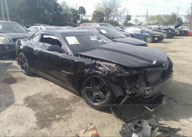 Inventory #750031627 2014 Chevrolet CAMARO