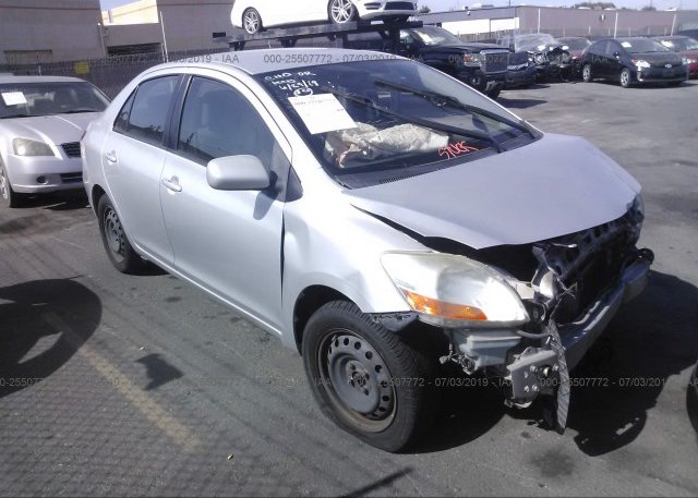 Inventory #469075722 2008 Toyota YARIS