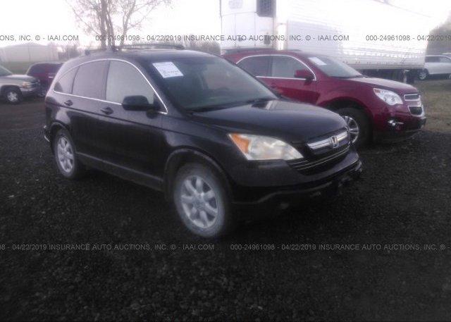 Inventory #973452331 2007 Honda CR-V