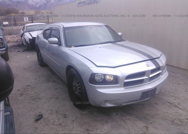 Inventory #708406162 2006 Dodge CHARGER