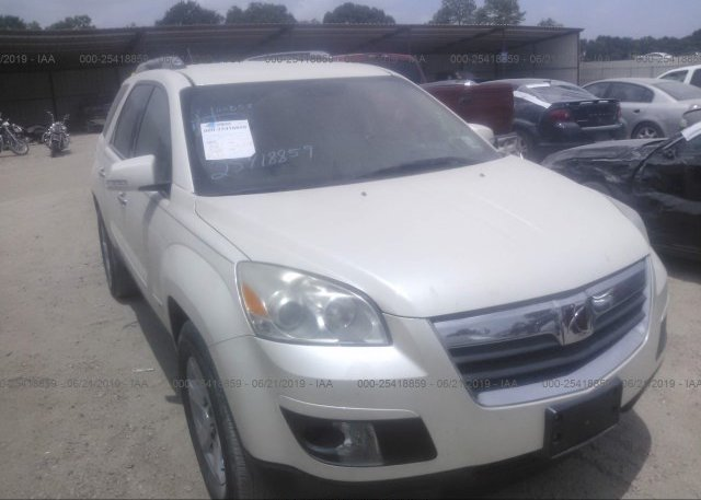 Inventory #118683087 2009 Saturn OUTLOOK