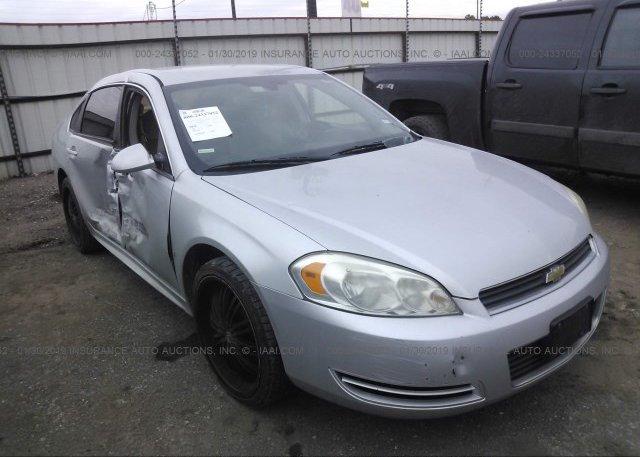 Inventory #421737794 2010 Chevrolet IMPALA