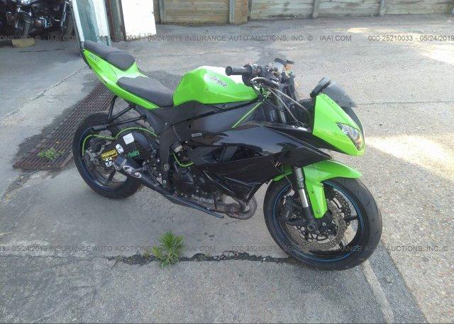 Inventory #739820577 2012 Kawasaki ZX600