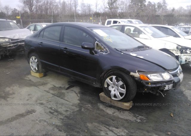 Inventory #200443643 2006 Honda CIVIC