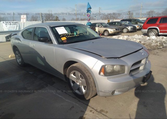 Inventory #360630843 2008 Dodge CHARGER
