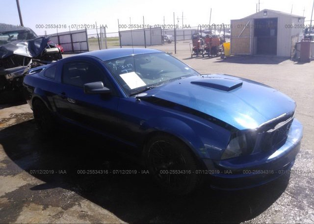 Inventory #765140570 2007 FORD MUSTANG