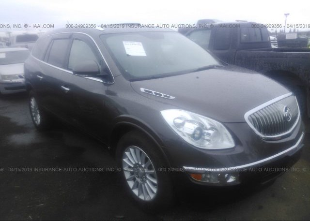 Inventory #843892707 2008 Buick ENCLAVE