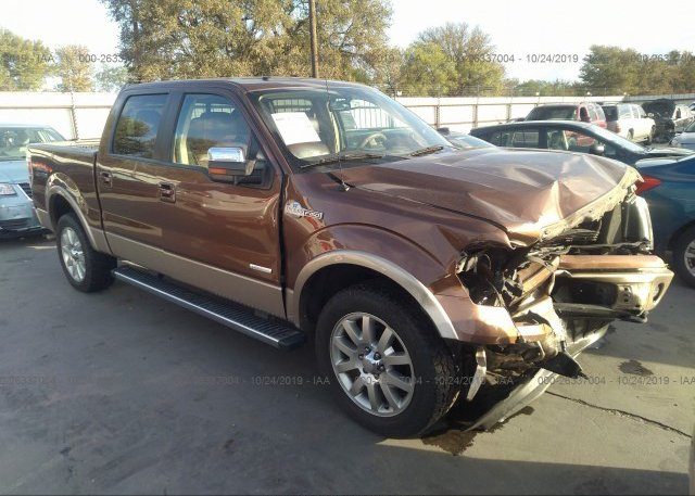 Inventory #117773248 2011 FORD F150
