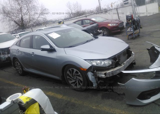 Inventory #367355333 2016 Honda CIVIC