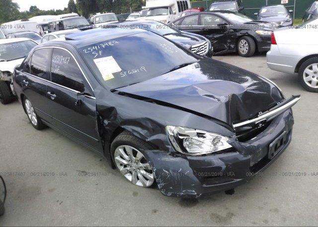 Inventory #211884693 2006 Honda ACCORD