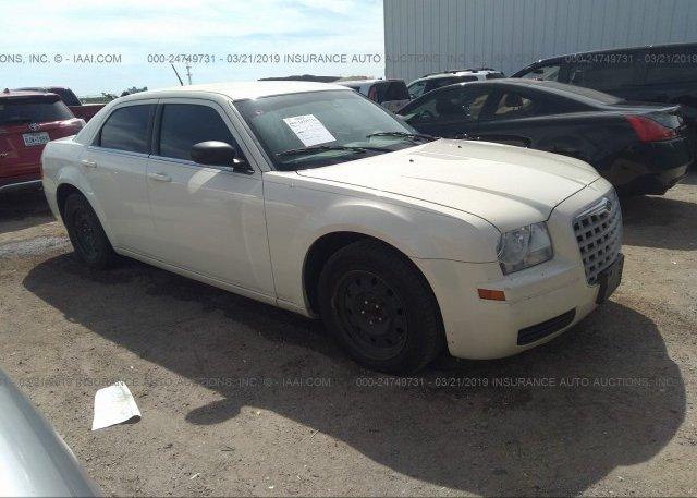 Inventory #912701525 2008 Chrysler 300