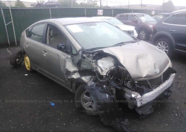 Inventory #314551851 2009 Toyota PRIUS