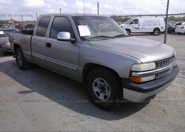 Inventory #865710098 2000 Chevrolet SILVERADO
