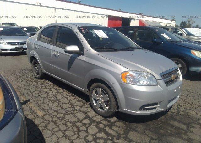 Inventory #835604557 2010 Chevrolet AVEO
