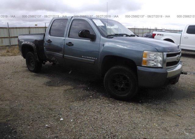 Inventory #285732296 2008 Chevrolet SILVERADO