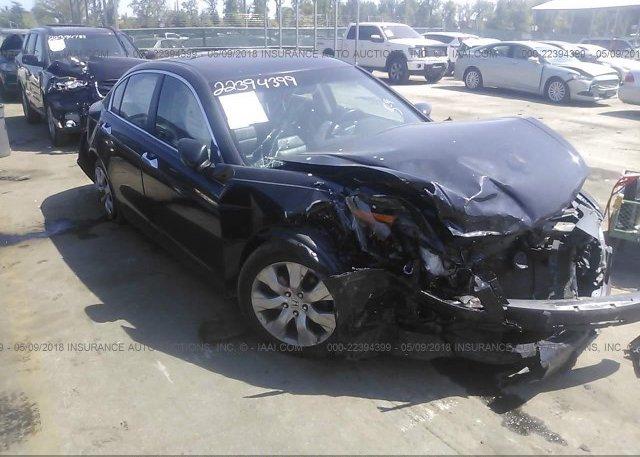 Inventory #368461847 2008 Honda ACCORD
