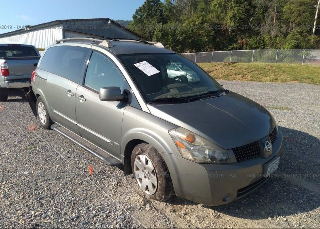 Inventory #129738513 2006 Nissan QUEST