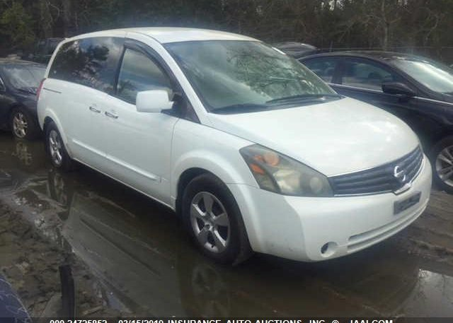 Inventory #548608087 2007 Nissan QUEST