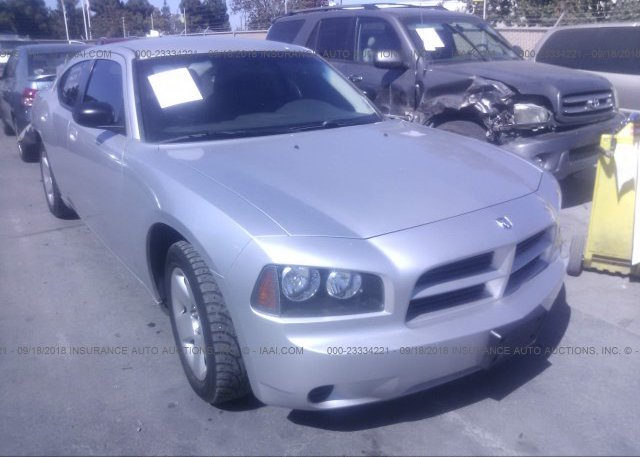 Inventory #717471737 2008 Dodge CHARGER