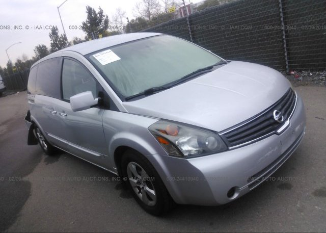 Inventory #642147605 2008 Nissan QUEST