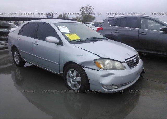 Inventory #564617281 2008 Toyota COROLLA