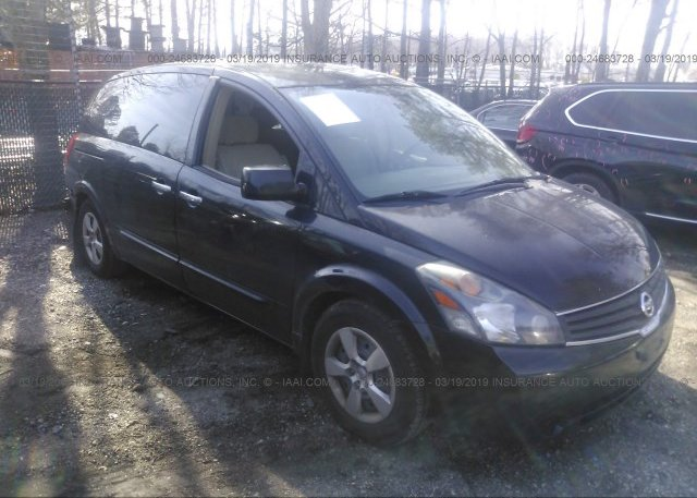 Inventory #349344682 2007 Nissan QUEST