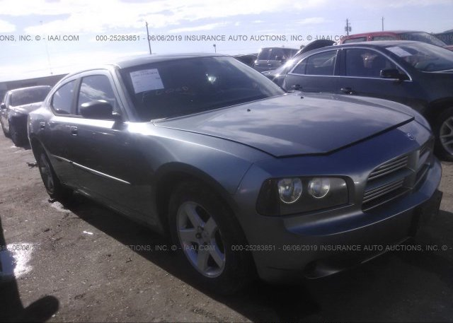 Inventory #876496748 2007 Dodge CHARGER