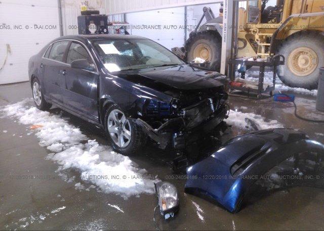 Inventory #405614532 2012 Chevrolet MALIBU