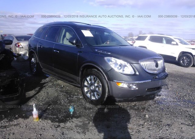 Inventory #831370391 2012 Buick ENCLAVE