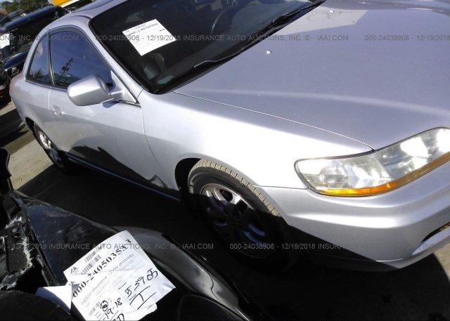 Inventory #516848097 2001 Honda ACCORD