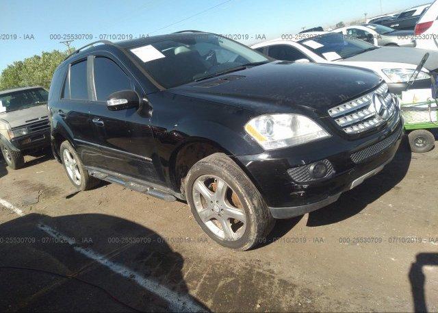 Inventory #399208885 2008 Mercedes-benz ML