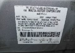 2010 MAZDA 6 - 1YVHZ8BH8A5M54537 engine view