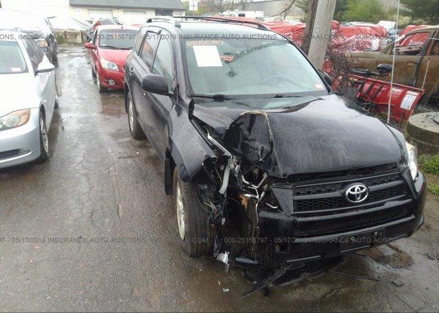 Inventory #206192254 2011 Toyota RAV4