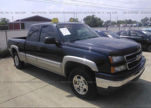 Inventory #556363785 2006 Chevrolet SILVERADO