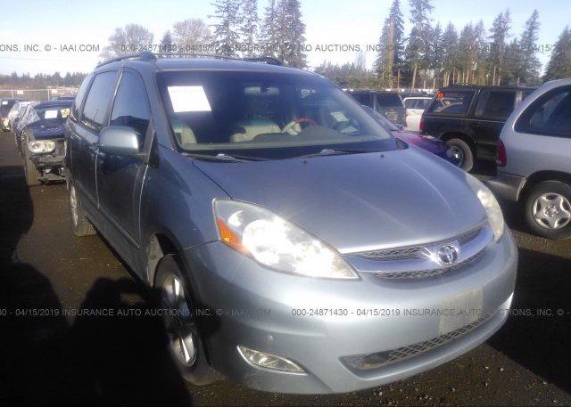 Inventory #841299195 2006 Toyota SIENNA