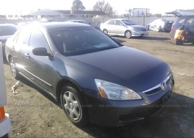 Inventory #538350112 2006 Honda ACCORD