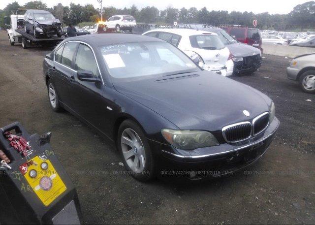 Inventory #232962338 2006 BMW 750