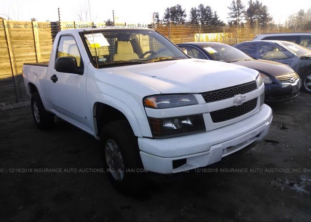Inventory #542773103 2008 Chevrolet COLORADO