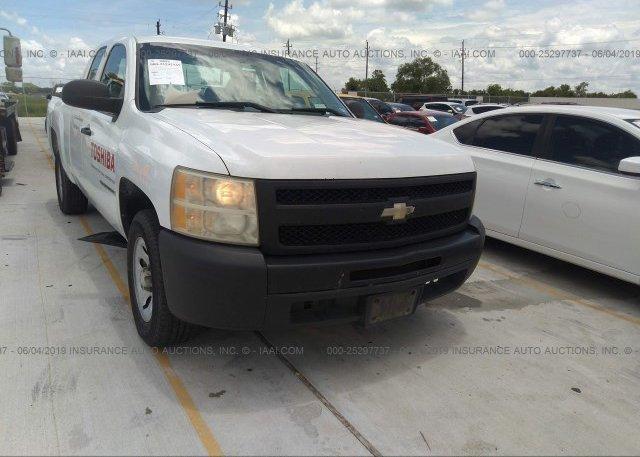 Inventory #913269799 2009 Chevrolet SILVERADO