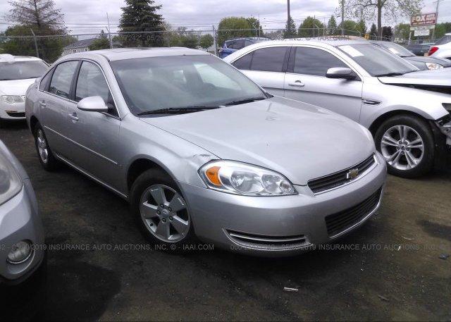 Inventory #654596658 2008 Chevrolet IMPALA